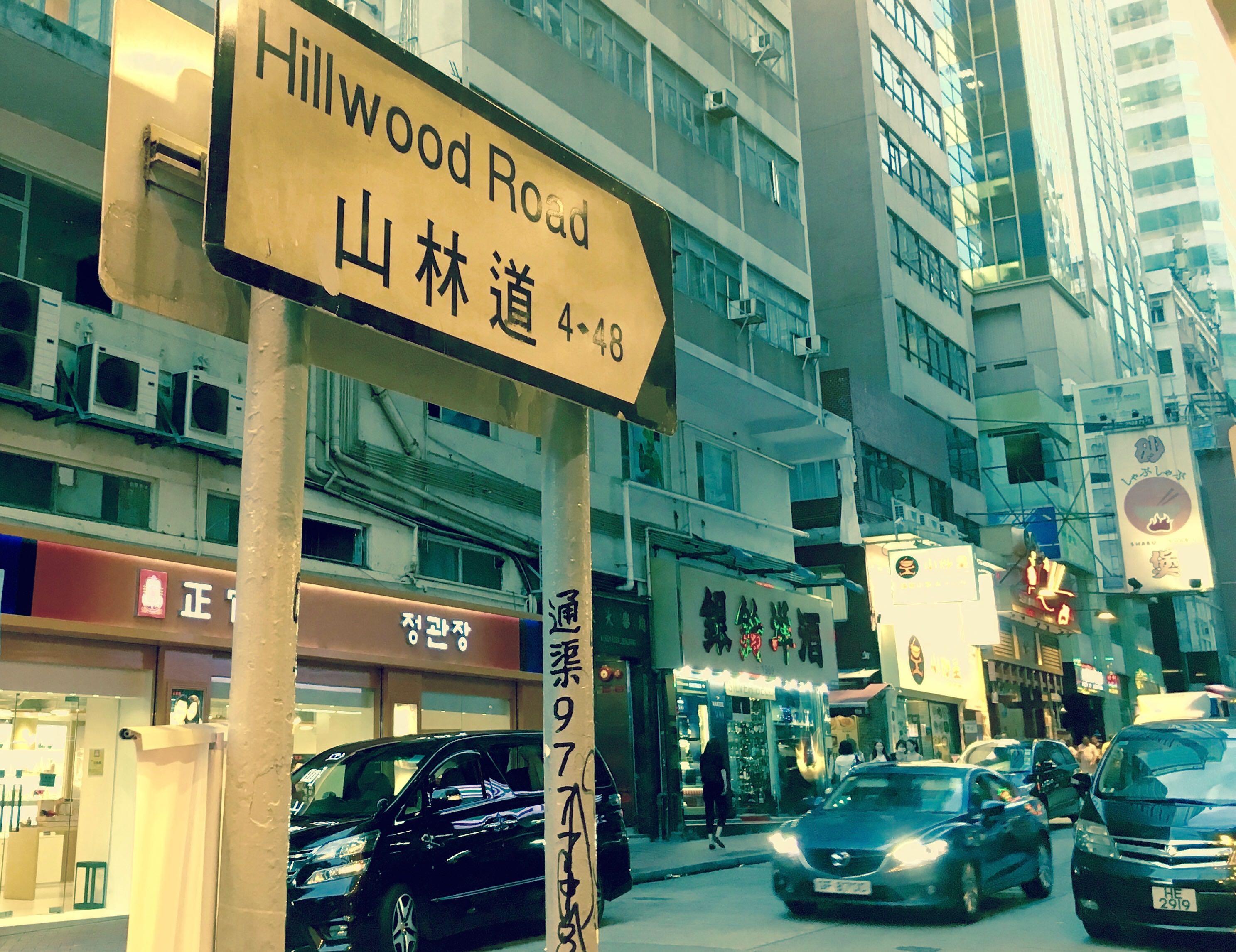 Hong Kong Tsim Sha Tsui Hillwood Road full kitchen licence ...